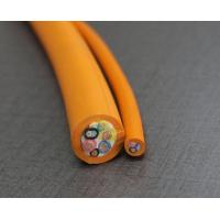 Custom EV-SSPS AC EV Charging Cable , Electric Car Charging Leads TPE Sheath Manufactures