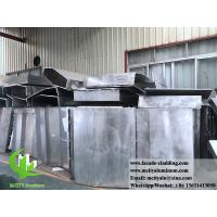 Buy cheap Customized Architectural Aluminum Cladding Panels For Building Wall Cladding from wholesalers