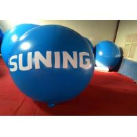 Customized Size Inflatable Air Balloon / Helium Balloon With Repair Kits Manufactures