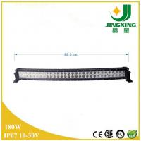 180W 33 Inch Double Row Curved Cree LED light bar Manufactures