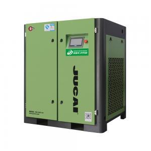 37kw 50 Hp Air Compressor / Screw Type Air Compressor Manufactures