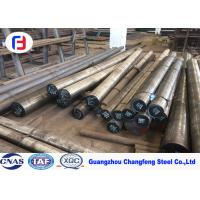 China Turning Hot Rolled Steel Bar 1.2080 / D3 Diameter 10 - 180mm Superior Hardenability on sale