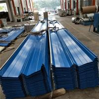 China 760mm type 0.426mm blue color steel roof sheets for fast prefabricated buildings on sale