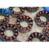 Automatic 2 Stations Electric Motor Winding Equipment For Multi Pole BLDC Motor Stator Manufactures