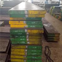 Pre - Hardened 30-36HRC Stainless Alloy Plastic Mould Steel Plate 1.2083 420 S136 Manufactures