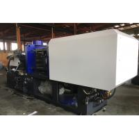 China Fully Automatic Plastic Injection Moulding Machine , Polycarbonate Moulding Machine on sale
