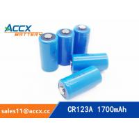 high capacity CR123A 3.0V 1700mAh best quality in China Manufactures
