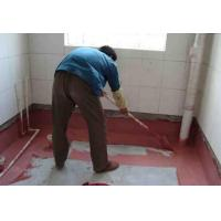 Quality Flexible Cement Mortar Waterproofer Additive / Waterproofing Slurry , Anti-Fracture for sale