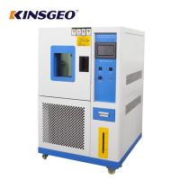 LCD or PC Control Electrical Temperature Controlled Chamber , Humidity Testing Equipment Manufactures
