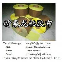 High adhesive ptfe tape Manufactures