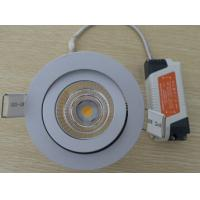 dimmable 3000K warm white color led downlight Manufactures