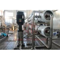 China Reverse Osmosis Water Purification System For Pure Water Production Line on sale