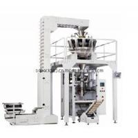 SGB560-Z1H10 Automatic Vertical Form Fill Seal Packing Machine Manufactures