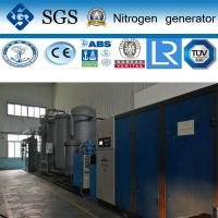 50Nm3/Hr 99.999% Gas Onsite Nitrogen Generator For Tungsten Industry Annealing Manufactures