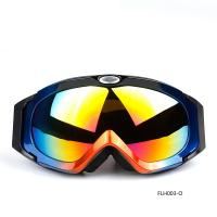 Buy cheap Popular mask mountain skiing snowboarding glasses from wholesalers