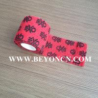 Comfortable Non Woven Fabric Printed Cohesive Elastic Bandage 5cm X 4.5m Manufactures