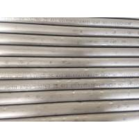 "Duplex Stainless Steel Pipe, ASTM A790/790M ,A789/789M S31803 (2205 / 1.4462), UNS S32750 (1.4410),6"" SCH40 6M Manufactures"