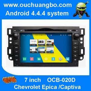 China Ouchuangbo GMC Yukon Tahoe 2007-2012 multimedia gps navigtion S160 platform WIFI  CD 1080P on sale