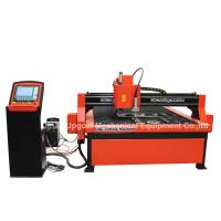 CNC Plasma Cutting Drilling Machine for 25-30mm Steel Stainless Steel Manufactures