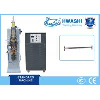 Stable Performance Capacitor Discharge Welder for Hardware and  Appliances Manufactures