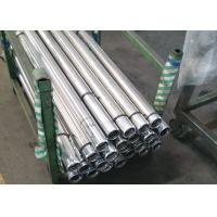 Induction Hardened Hollow Round Bar 6mm - 1000mm Anti Corruption Manufactures