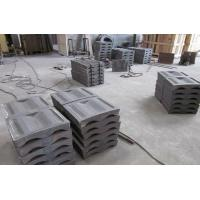 Reliable Performance Cr26 Steel Ball Mill Lining For Coal Mill Manufactures