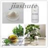Xi'an jiashute hot sell fruit flavor/fruit aroma/fruit essence/fruit flavour/fruit perfume Manufactures
