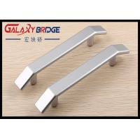 Pearl Silver 96mm Plastic Drawer Pulls Freezer Handle  Chpeast China Furniture Handles Manufactures