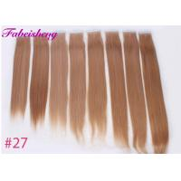 Buy cheap Brazilian Virgin Seamless Tape In Hair Extensions One Donor Full Cuticle from wholesalers