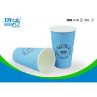China Large Size Disposable Coloured Paper Cups , 16oz Disposable Iced Coffee Cups With Lids on sale