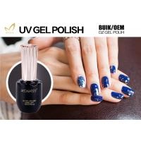 200 Colors Mirror Powder Metallic Gel Nail Polish , Gel Glitter Nail Polish No Crack Manufactures