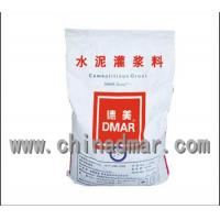 China High Intensity and Non- Shrink Cementitious Grout on sale