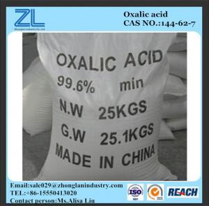99.6%minoxalicAcidCAS No. 144-62-7 Manufactures