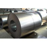 Quality Thermal Insulation Low Carbon CRC Cold Rolled Steel Coil Sheet For Appliances for sale