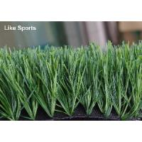Artificial Grass (LSF50-S-J) Manufactures