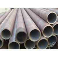 Quality High Tensile Stainless Steel Round Tube Lisco Baosteel For Petrochemical Industry for sale