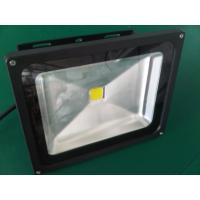 IP65 waterproof outdoor led floodlight 80W Manufactures