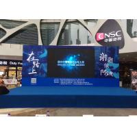Portable SMD2525 Outdoor Rental LED Display Light Weight P4.81 Led Video Wall Manufactures