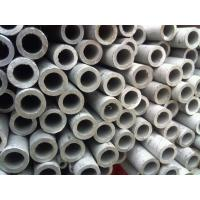 Pickled Round Seamless Big Wall Steel Pipe / Marine Stainless Steel Tubing 304L Manufactures