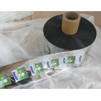 Quality Automatic Packaging Plastic Film Rolls With Custom-Made Design For Food Or Gel for sale