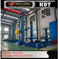 Buy cheap High Precision Column & Boom Welding Manipulators With Submerged Arc Welding Power from wholesalers