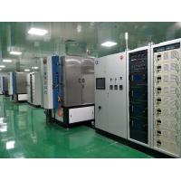 Buy cheap AlN Chips Copper Sputtering Depostion System, Aluminum Nitride PVD Copper from wholesalers