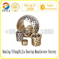 Self-lubricating Oilless bearing ,copper bush,bronze bush with Graphite Manufactures