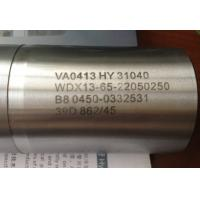 20MnV6 Round Chrome Plated Piston Rods , Chrome Hydraulic Cylinder Rod Manufactures