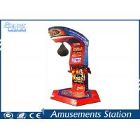 Quality Unique Passive Exercise Boxing Arcade Machines Coin Operated for sale