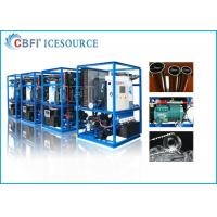 Buy cheap 2 Ton Purified Safe Bacteria - Free Ice Tube Making Machine / Commercial Ice Maker from wholesalers