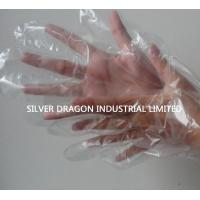 Food grade Disposable gloves,Size S,M,L Manufactures