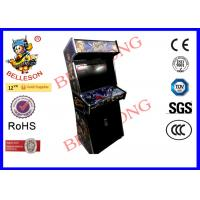 Amusement 26Inch LCD Screen Arcade Game Machine for one side two players  with Coin Op Manufactures