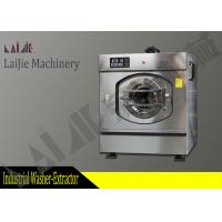 30kg Commercial Laundry Machines Heavy Duty Washer For Hotel And Laundry Shop