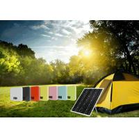 25W/50W Solar Powered Pole Lights , Solar Powered Led Lights For Camping Charging Manufactures